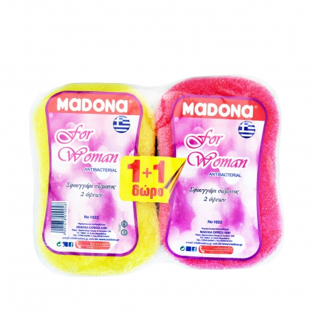 Madona σφουγγάρι σώματος antibacterial - 2 όψεων, κίτρινο- φούξια - (1+1)