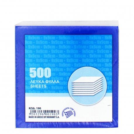 ΚΥΒΟΣ ΣΗΜΕΙΩΣΕΩΝ - ΛΕΥΚΟ NEOHART 500 ΦΥΛΛΑ