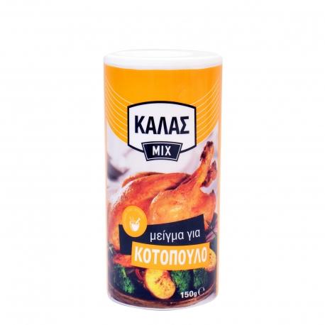 Κάλας μείγμα για κοτόπουλο mix μείγμα μπαχαρικών (150g)