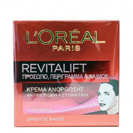 L'oreal αντιρυτιδική κρέμα προσώπου revitalift ανόρθωσης & σύσφιξης (50ml)