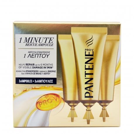 Pantene αμπούλες μαλλιών pro- V επανόρθωσης (15ml)
