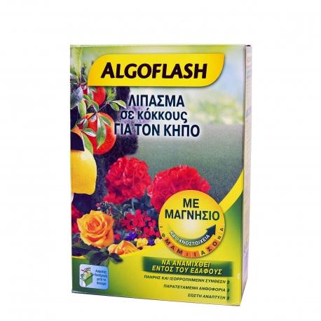 Algoflash λίπασμα κόκκοι για τον κήπο με μαγνήσιο (2kg)