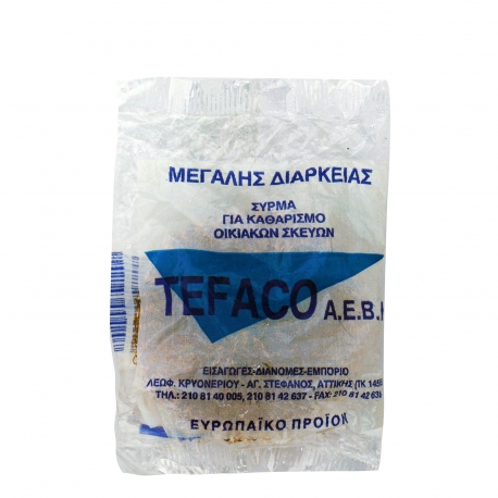 ΣΥΡΜΑΤΑΚΙ ΚΟΥΖΙΝΑΣ - ΧΡΥΣΑΦΙ / ΜΕΓΑΛΗΣ ΔΙΑΡΚΕΙΑΣ TEFACO